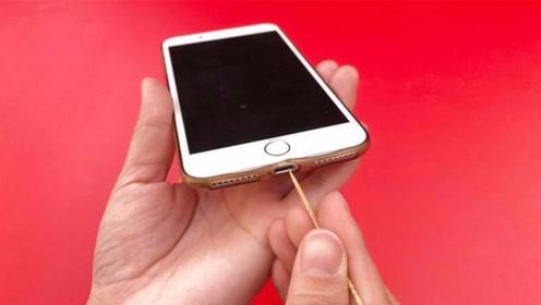 把牙签伸进手机充电口,真是厉害了,还有人不懂怎么回事,涨知识