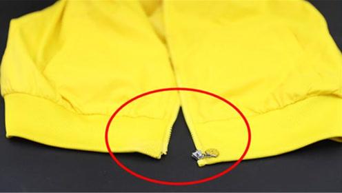 衣服拉链坏了别花钱换,一张纸就能轻松解决,方法简单又实用