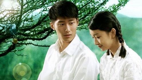 百部经典之《山楂树之恋》,一部最干净的爱情电影,我们都曾拥有过!