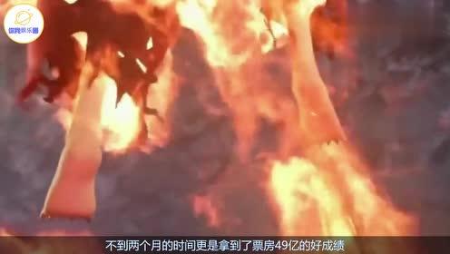 49.7亿票房《哪吒》,成功通过奥斯卡初选,登中国动漫第一地位!