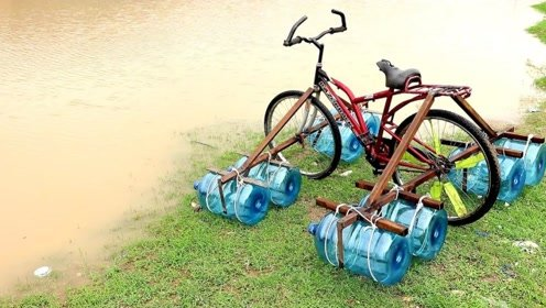 """用水桶打造""""水上自行车"""",蹬车的那一刻厉害了!"""