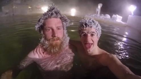 世界上最冷的温泉,水温只有2度,名字听起来很吓人
