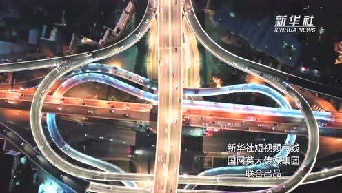 夜瞰中国|郑州