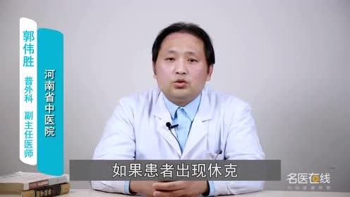 胆管结石的治疗方法有哪些 非手术治疗