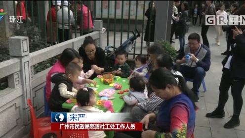 标准化!广州全面开展社工建设,为民服务精细化获好评