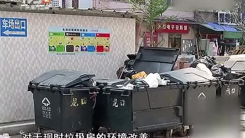 临时垃圾场扰民 城管现场开良方