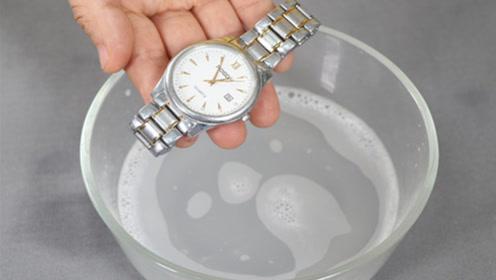 手表链戴久了非常脏,用这招,不用拆,几分钟变得光亮如新