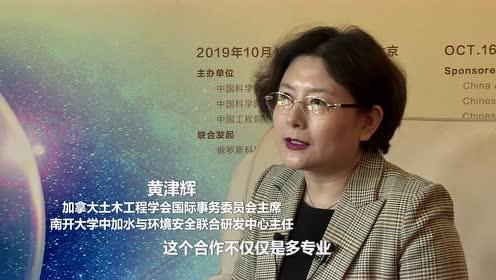 2019年10月19日 最新播报