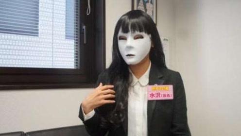 """日本最""""特殊""""的职业,神一般的存在,不光彩但很赚钱"""