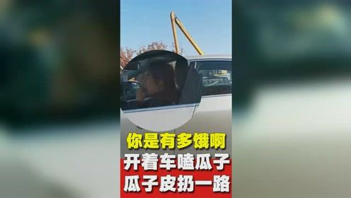 """这女司机开车究竟干了啥,惹得市民举报并吐槽:""""太没素质""""。"""
