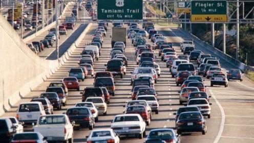 目前100个人中,美国79人有车,日本59人有,我国数据让人吃惊
