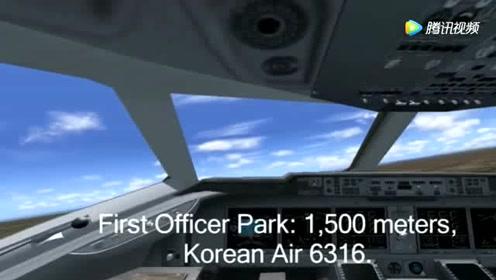 电脑还原1999年上海莘庄空难,大韩航空货机空难
