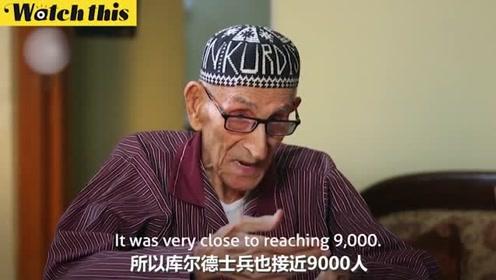 库尔德百岁二战老兵回应特朗普:我打二战你还没出生