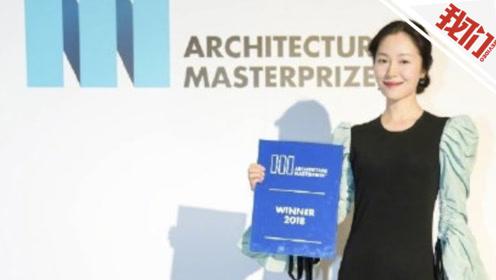 江一燕获美国建筑大师奖 网友:这是抽空做了个演员