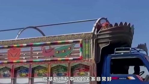 巴基斯坦和中国有多铁,说出来,很多人都不相信