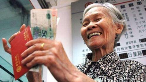 7992亿养老金已到账投资!下一步将继续开展全民参保计划
