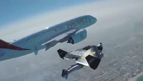 跳伞吗,跟飞机一起飞的那种哦