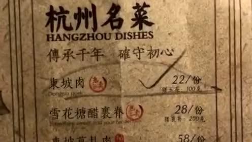 原谅我第一次吃江浙菜,两个人点了四个菜,还是好饿!