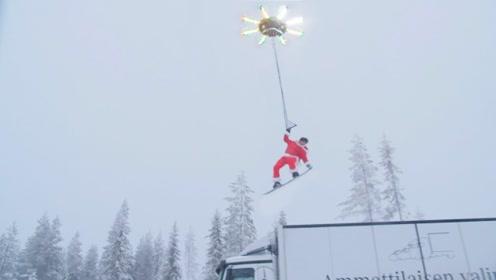 用无人机拉雪橇,你敢坐吗?老外亲测,感觉人生已经到达了巅峰!