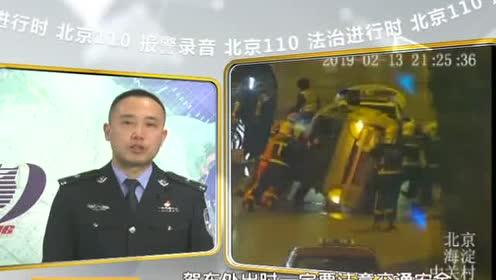 北京这个女司机真会玩儿!直接把车开翻了!