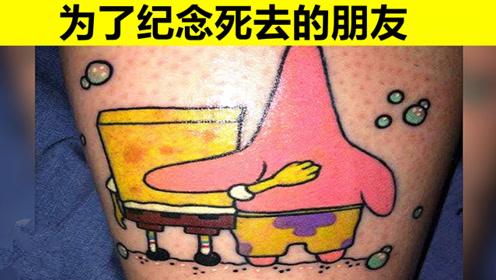 4个具有独特意义的纹身,背后的故事很感人