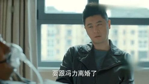 《激荡》陆江涛对着昏迷的海波自言自语,承认当初不该撺掇冯力和思齐