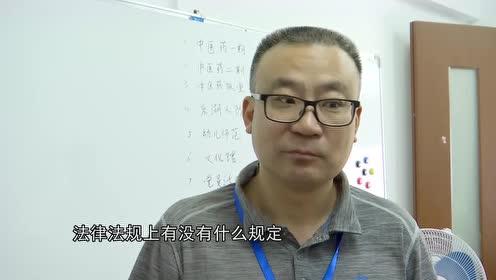 江门市纪委监委曝光市区三处交通堵点问题