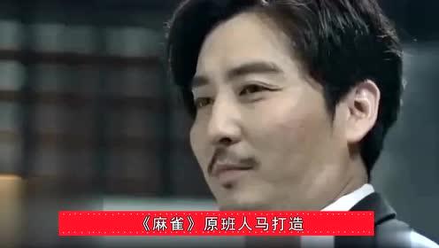谍战深海之惊蛰:张若昀王鸥在一起,阚清子揭穿张若昀身份:去死吧