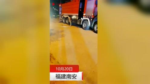 4死3伤!福建南安市一工厂发生火灾