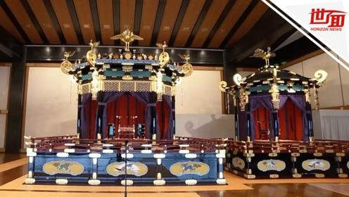 """日本新天皇即位仪式""""龙椅""""曝光:重达8吨的""""高御座"""""""