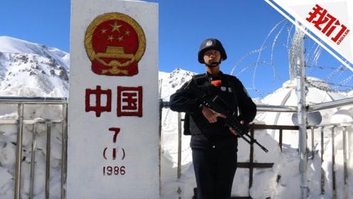 最美国门名片丨红其拉甫上的青春:21岁小伙扎根4000米雪岭边防站