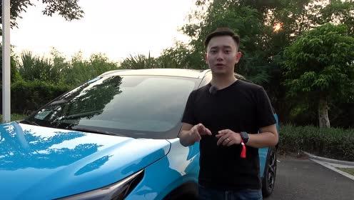 老司机试车:性能与续航兼顾 广汽传祺Aion LX预售仅25万起