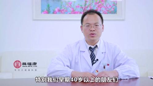 大肠癌会死吗?