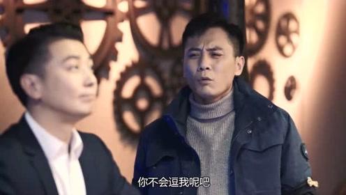 """《在远方》刘云天笑了!送""""远方""""商标给姚远后,两人握手言和"""