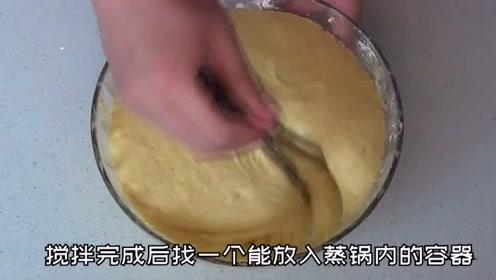 用玉米面来做面包,色泽金黄营养好吃还很容易消化,大人和小孩都喜欢
