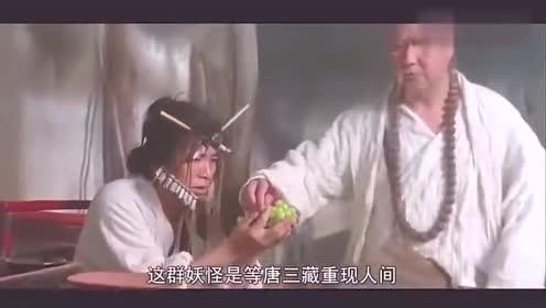 大话西游:那是我见过最敬业的导演!那一口下去!星爷都佩服!