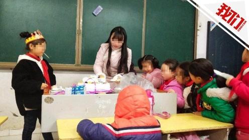 湖南永顺:已成立调查组对李田田反映问题进行调查
