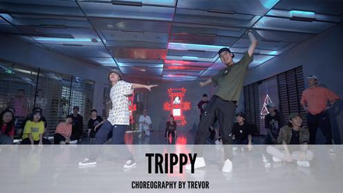 舞邦  Trevor 课堂视频 Trippy