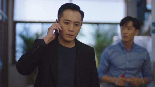 速看《在远方》第三十五集 姚远分股份给各大区经理 机电集团垮台