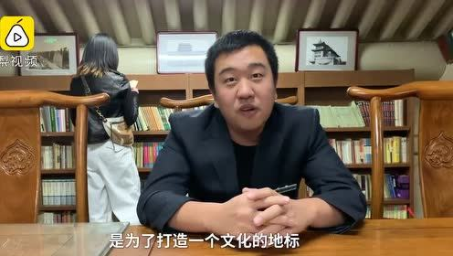 24小时公益书店海量藏书,明朝清代民国书籍成百上千