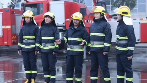 王一博体验消防员感触深 呼吁大家多了解消防知识