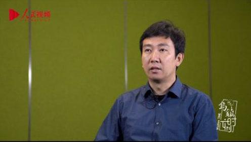 乌镇时刻丨王砚峰:人工智能广泛应用将提升人类的能力边界
