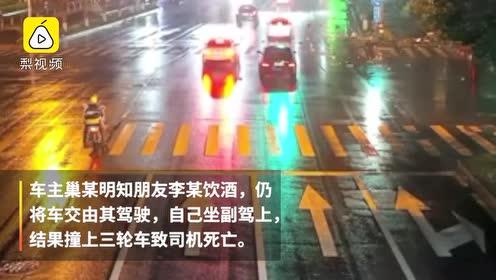 宝马车司机醉驾撞死人,副驾车主成共犯,被判拘役1个月