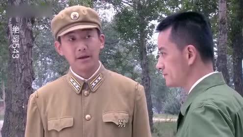 肖占武给首长打一个电话!直接调一个师听候命令!厉害!