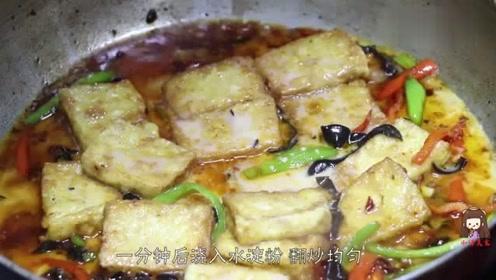 豆腐最好吃的做法,打入2个鸡蛋,简单一做,上桌汤汁都不剩