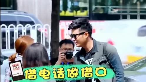 杜海涛与陈赫整蛊路人!妹纸瞬间懵了!哈哈