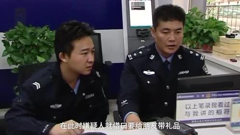 大学生济南火车站遇到假老乡,一顿烧烤两桶泡面骗走一万多元