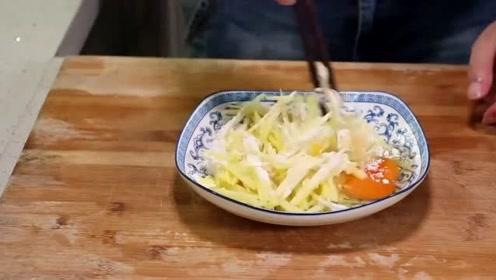 新鲜的土豆的做法,赶紧get起来吧!