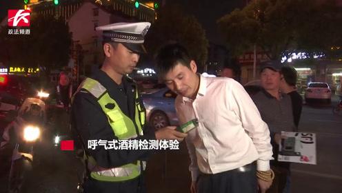 交警亲自进夜宵摊做宣传:演示醉酒状态,鼓励酒后不开车