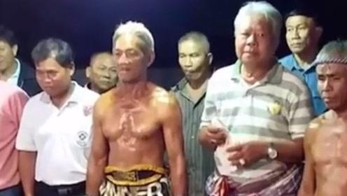 难得一见的对决,两位银发老人擂台火拼直至KO!